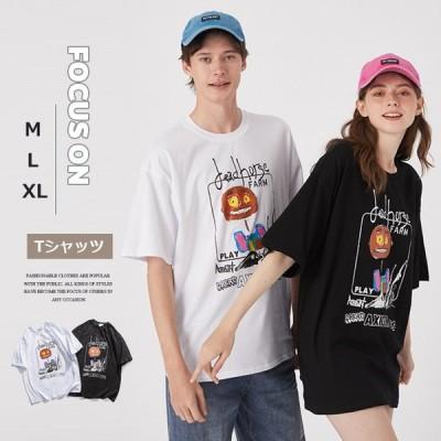 Tシャツ カジュアル メンズ 棉100% 半袖 プリント クルーネック アンター ルームウェア 大きいサイズ ティーシャ ツ 夏服 トップス ロゴ