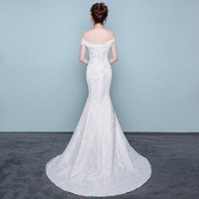 マーメイドウェディングドレス全品2枚プリンセスラインドレス結婚式二次会ホワイト花嫁ウェディングエンパイアロングドレス披露宴