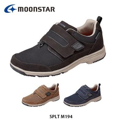 ムーンスター メンズ シューズ SPLT M194 靴 スニーカー 4E ワイド設計 抗菌防臭 サラリーナ 防水設計 軽量設計 MOONSTAR SPLTM194