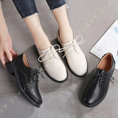 オックスフォードシューズ 革靴 おじ靴 レディース マニッシュシューズ レディース シンプル スクールローファー 黒 マーチンシューズ 通学 通勤 フォーマル