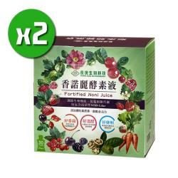 【長庚生技】香諾麗酵素液x2盒(30包/盒)