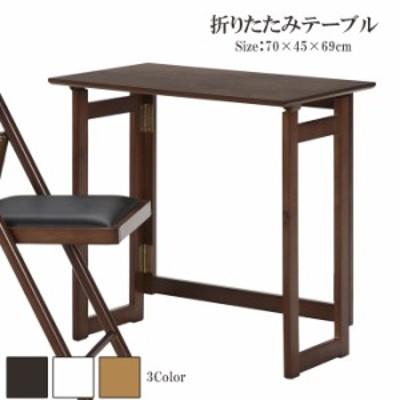 フォールディングテーブル 折りたたみテーブル コンパクト収納 テーブル 机 FGB-5782