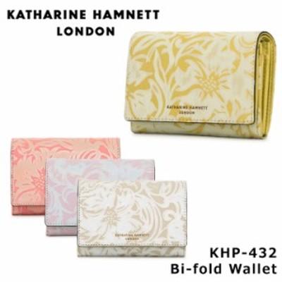 【レビューを書いてポイント+5%】キャサリンハムネット KATHARINE HAMNETT 二つ折り財布 432 ナデシコ 財布 レディース レザー