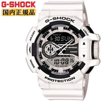 CASIO G-SHOCK 腕時計 カシオ Gショック GA-400-7AJF Hyper Colors ハイパーカラーズ ロータリースイッチ デジタル×アナログコンビ ホワイト お取り寄せ