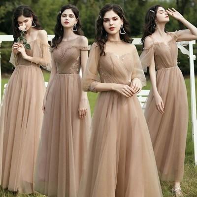 ブライズメイド ドレス ロング丈 袖付き 二次会 大きいサイズ 結婚式 体型カバー 半袖 フリル オフショルダー