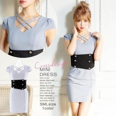 キャバ ドレス キャバドレス ワンピース ナイトドレス 大きいサイズ コルセット風 ベルト パフスリーブ タイト ミニドレス S M L グレー