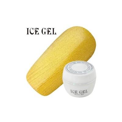 【メール便OK】 ジェルネイル セルフ カラージェル ICE GEL アイスジェル カラージェル mm-089 3g