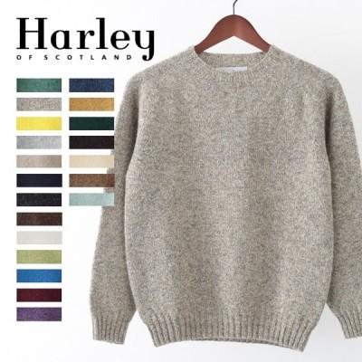 Harley of Scotland メンズ クルーネック ニット セーター スーパー ソフト ウール クルーネック ニット セーター 20色