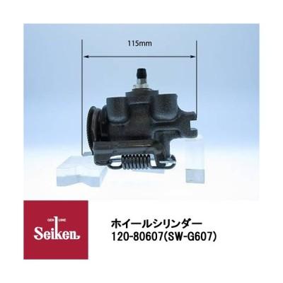 Seiken 制研化学工業 ブレーキホイールシリンダー 120-80607 代表品番:8-97349696-0