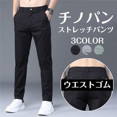 チノパン メンズ パンツ 超ストレッチ イージーパンツ ジョガーパンツ スキニー 伸縮 大きいサイズ ウエストゴム テーパード パンツ