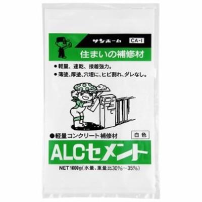 ALCセメントー白色【日用大工・園芸用品館】