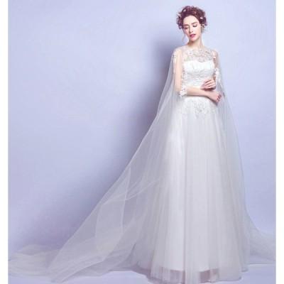 ウェディングドレス ロングベール チュール レース ロング丈 結婚式 二次会 ホワイト 白 小さいサイズ 花柄 刺繍 フェミニン エレガント