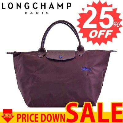 ロンシャン バッグ トートバッグ LONGCHAMP LE PLIAGE CLUB 1623 SAC PORTE MAIN M P22 PRUNE 619 ナイロン  比較対照価格15,400 円