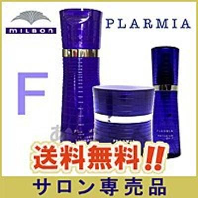 【3点セット】ミルボン プラーミア ヘアセラム シャンプー F 200ml + トリートメント F 200g + ヘアセラムオイル F 送料無料