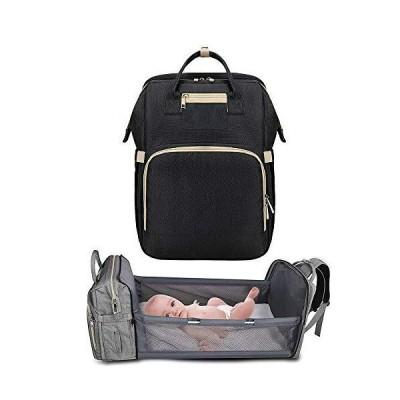 [新品]5 in 1Travel Bassinet Foldable Baby Bed, Portable Diaper Changing Station Mummy Bag Backpack,Travel Crib Infant Sleeper,Baby Nes