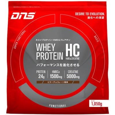 DNS ホエイプロテイン HMB & クレアチン ビターチョコ 風味 1050g 4573290287148 ◆