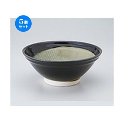 5個セット丼 黒釉7.0スリ鉢丼 [ 21.8 x 9cm ] 【 料亭 旅館 定食屋 和食器 飲食店 業務用 】
