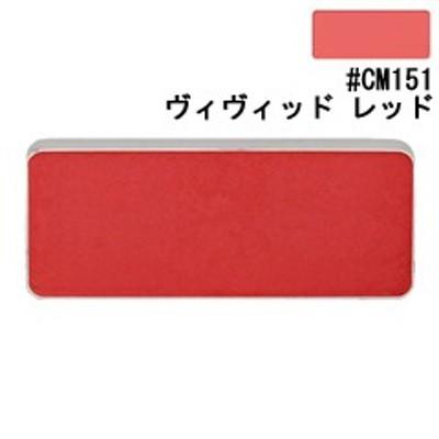 シュウ ウエムラ SHU UEMURA グローオン レフィル #CM151 ヴィヴィッド レッド 4g 化粧品 コスメ