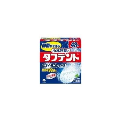 「小林製薬」 小林製薬のタフデント 入れ歯用洗浄剤 ミントの香り 48錠 「日用品」