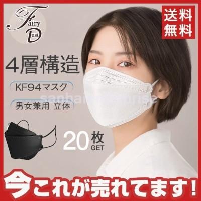 マスク平ゴム20枚使い捨て柳葉型カラーマスク大人用3d4層構造不織布男女兼用立体マスク通気感染予防n95相当