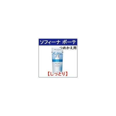 高保湿化粧水 しっとり つめかえ用 130ml 花王 ソフィーナ ボーテ