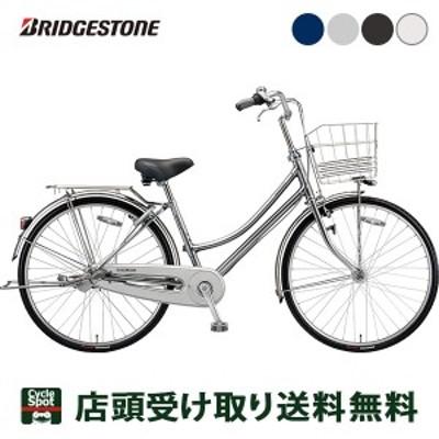 ブリヂストン 自転車 シティ車 2020年モデル ロングティーンDX L27 ブリジストン BRIDGESTONE