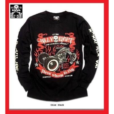 ロンT スカル Tシャツ 3輪 バイク ファイヤー スカル/ドクロ 長袖