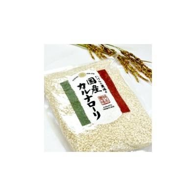 たけもと農場 国産イタリア米 1kg