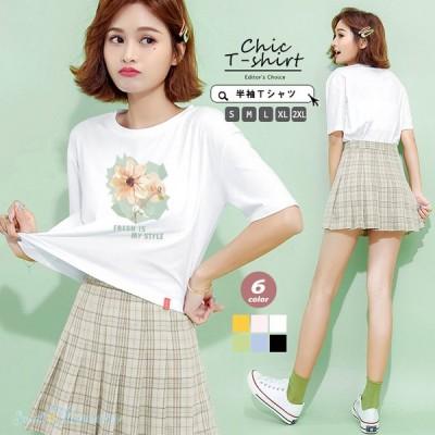 Tシャツ カットソー ショート丈 プリント 花柄 レディース トップス 半袖 かわいい ユニーク 面白い