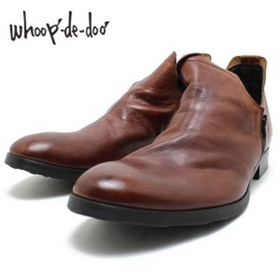フープディドゥ whoop-de-doo 105031 シャーリングスリッポン  ダークブラウン 本革ブーツ ブーツ/革靴/メンズ whoop'-de-doo'