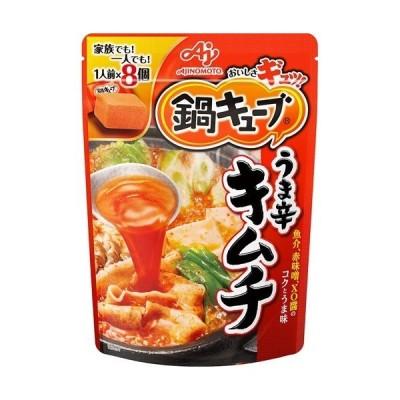 鍋キューブ うま辛キムチ ( 8個入 )/ 鍋キューブ