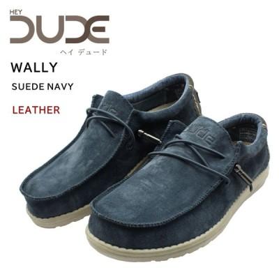 HEYDUDE ヘイデュード WALLY SUEDE NAVY ウォーリー スエード ネイビー シューズ メンズ 靴 軽量 150203127 幅広 スリッポン