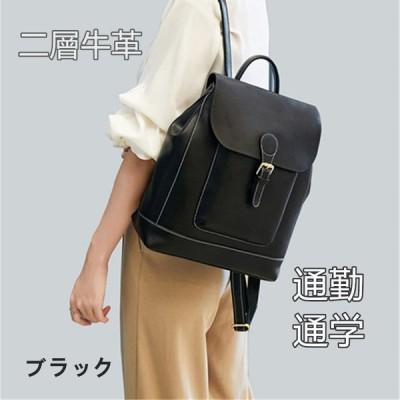 バッグ バックパック レディースバッグ 牛革 通勤 通学 軽量 かわいい 小さめ 旅行 おしゃれ オシャレリュック リュック バッグ