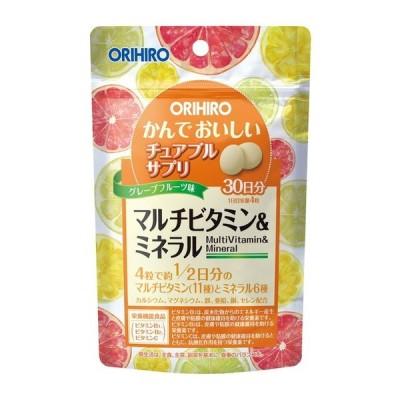 ◆オリヒロ かんでおいしいチュアブルサプリ マルチビタミン&ミネラル 120粒