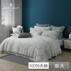 MONTAGUT-月下藤影100%萊賽爾纖維天絲被套床包組(加大)