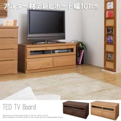 TED テッド アルダー材テレビボード 幅101cm (北欧 天然木 木製 TV台 ローボード ナチュラル ブラウン おしゃれ おすすめ 国産)