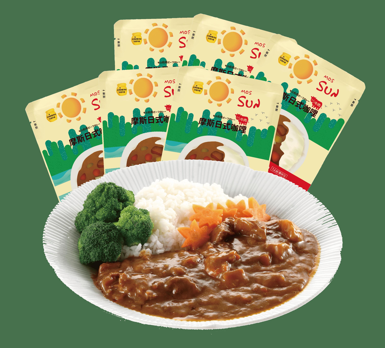 日式咖哩包/調理包(雞/豬/牛組合任選)(4入組)【MOS摩斯漢堡】