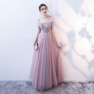 イブニングドレス パーティードレス 安い 可愛い 結婚式ドレス エレガント オフショルダー コスチューム チュール ロングドレス