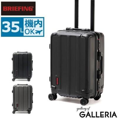 レビューでQUO 日本正規品 ブリーフィング スーツケース BRIEFING 機内持ち込み H-35 HD ハード フレーム 35L Sサイズ メンズ BRA191C04