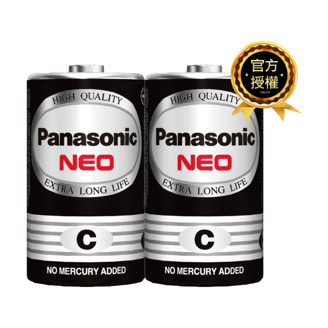 Panasonic 國際牌 2號錳(黑)電池(2入)