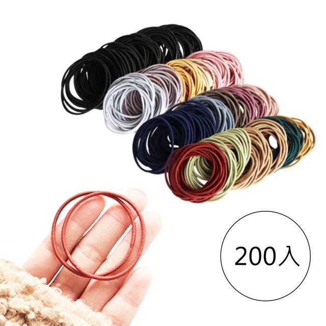 韓版彈力細髮圈 200入 多色選 彈力髮圈 髮飾 髮繩 髮圈 素色 交換禮物 廠商直送