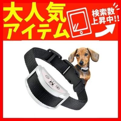 小型犬無駄吠え防止首輪 自動 充電式 警告音 振動機能付き全犬種対応 低周波静電気 犬用しつけ用首輪 無駄吠え防止グッズ・・・