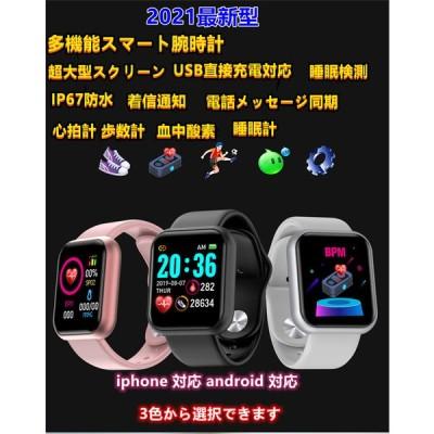 最新の2021年の多機能ファッション運動スマートウォッチ、腕時計、着信通知、1.3インチ大画面、睡眠検測、着信通知、酸素濃度計 脈拍計 心拍計 監視測定計
