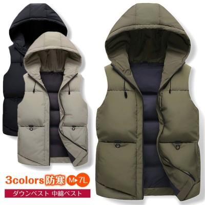 防寒 ダウンベスト 中綿ベスト ベスト 開襟 ノースリーブジャケット 暖かい 着心地いい あったかい