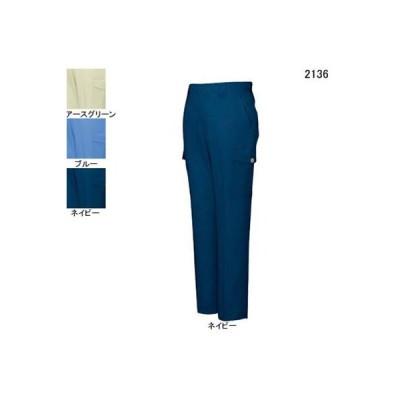自重堂 2136 エコ製品制電カーゴパンツ W76・ネイビー011 作業服 作業着 春夏用 ズボン