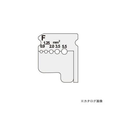 デンサン DENSAN ワイヤーストリッパー替刃 DIV-095KP