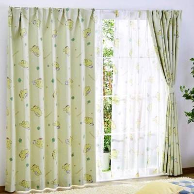 サンリオ(SANRIO) ポムポムプリン 2級 遮光 遮熱カーテン2枚セット 幅100×178cm丈 SB-537-S