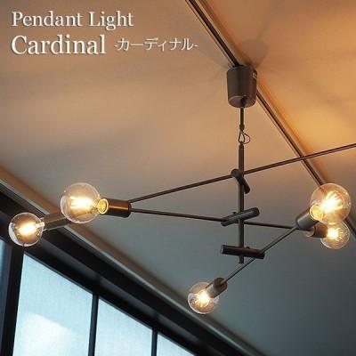 照明器具 リビング ペンダントライト デザイナーズ 北欧 天井 吊り下げ cardinal カーディナル DICLASSE