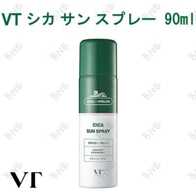 [ VT Cosmetic/ ブイティー] シカサンスプレー/90ml /敏感肌/UV/携帯用/CICA SUN SPRAY/韓国コスメ