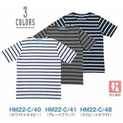 HM22 ボーダーTシャツ半袖 KAZEN シャツ 厨房 サービス社名刺繍無料 SS~3L 綿60%・ポリエステル40% 30C